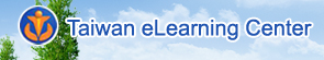 Taiwan Elearning Center