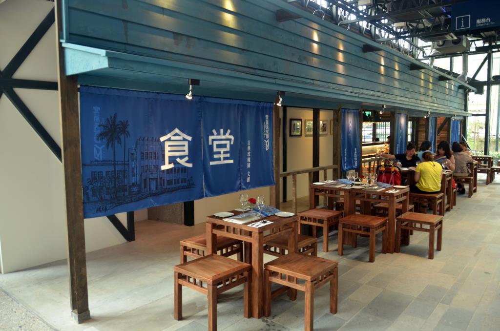 宜蘭美術館食堂