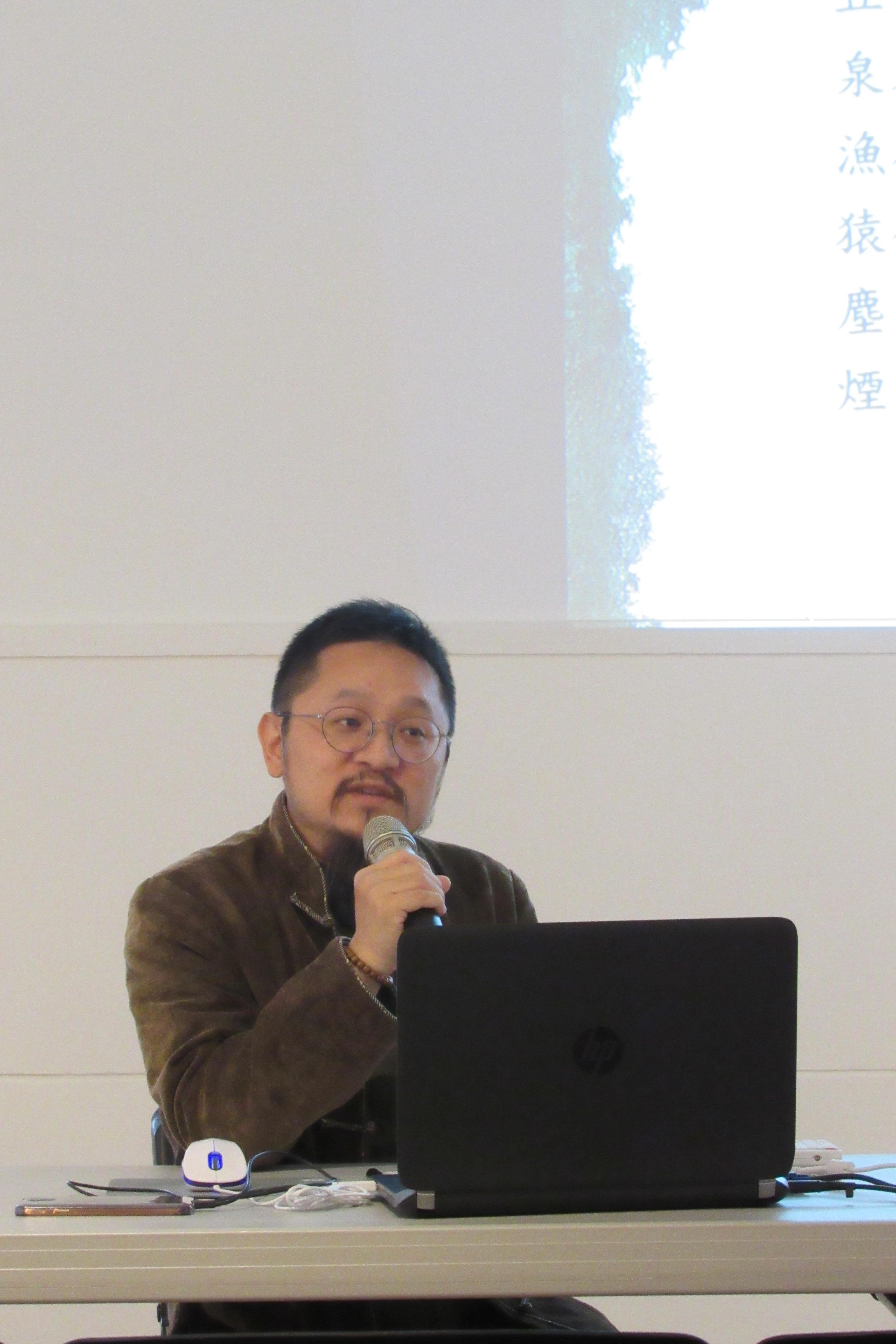 李思賢教授「臺灣美術中水墨風景畫的現代轉換」