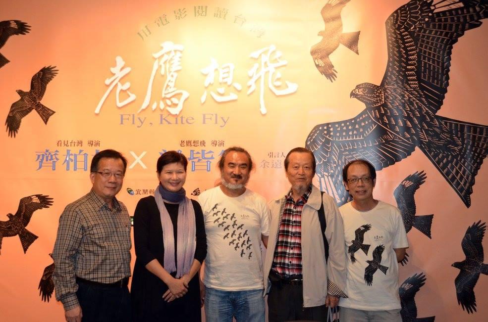 「用電影閱讀台灣」座談會