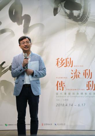 宜蘭縣政府文化局李志勇局長致詞(001)