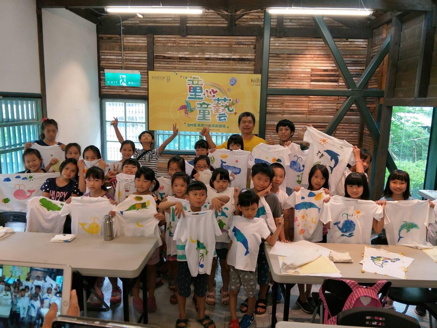 2018暑期兒童課程 形形色色-創意形版刻印趣