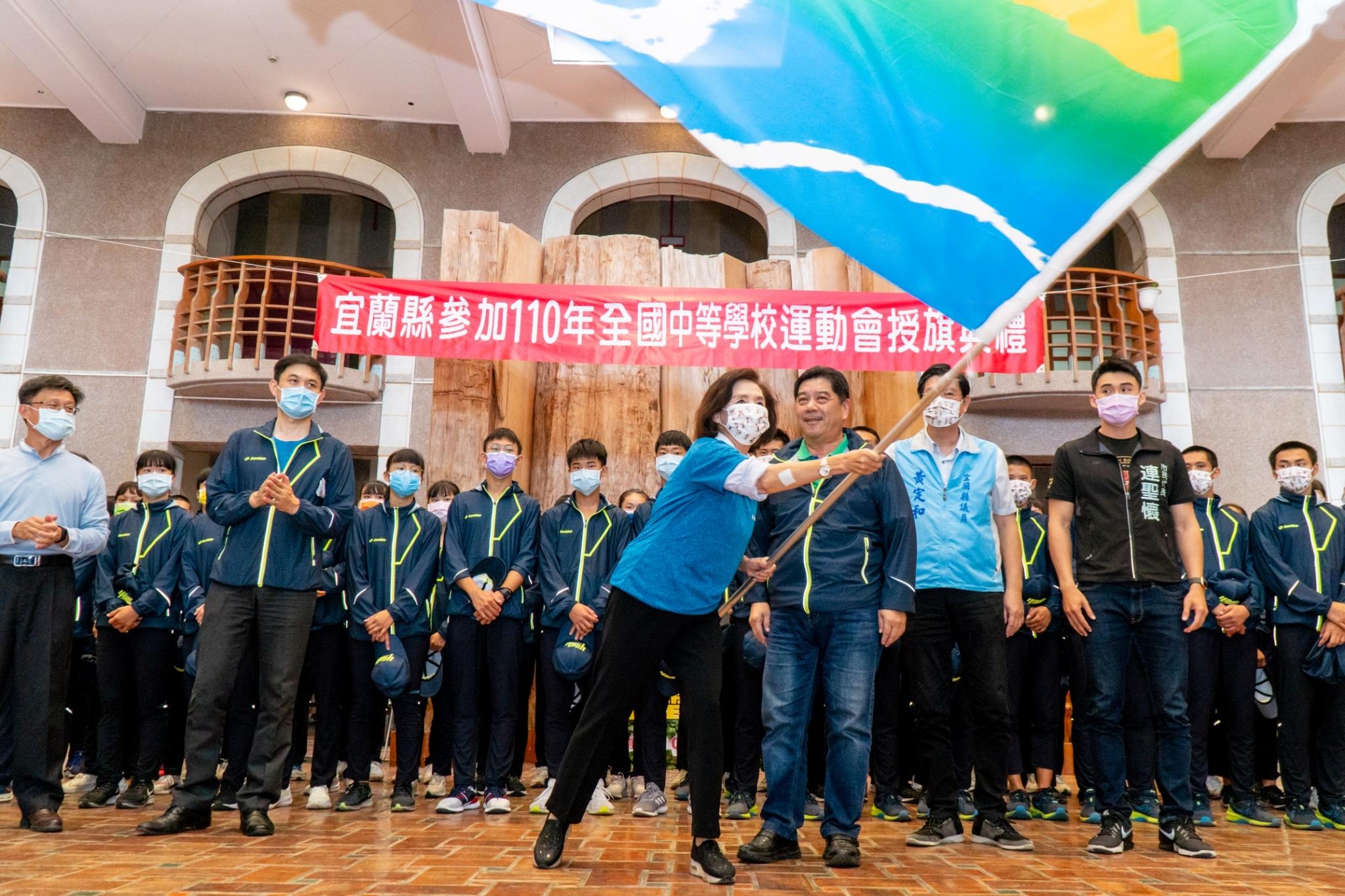 110年全國中等學校運動會宜蘭縣代表隊,今(13)天由林姿妙縣長親自授旗。