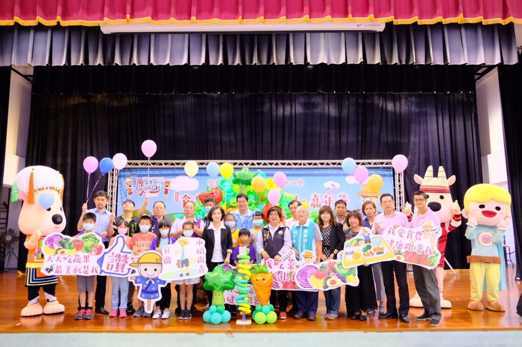 食農教育暨教育農園嘉年華26日首度舉辦