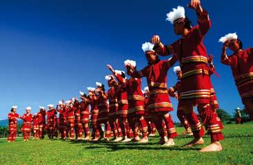 原住民族群