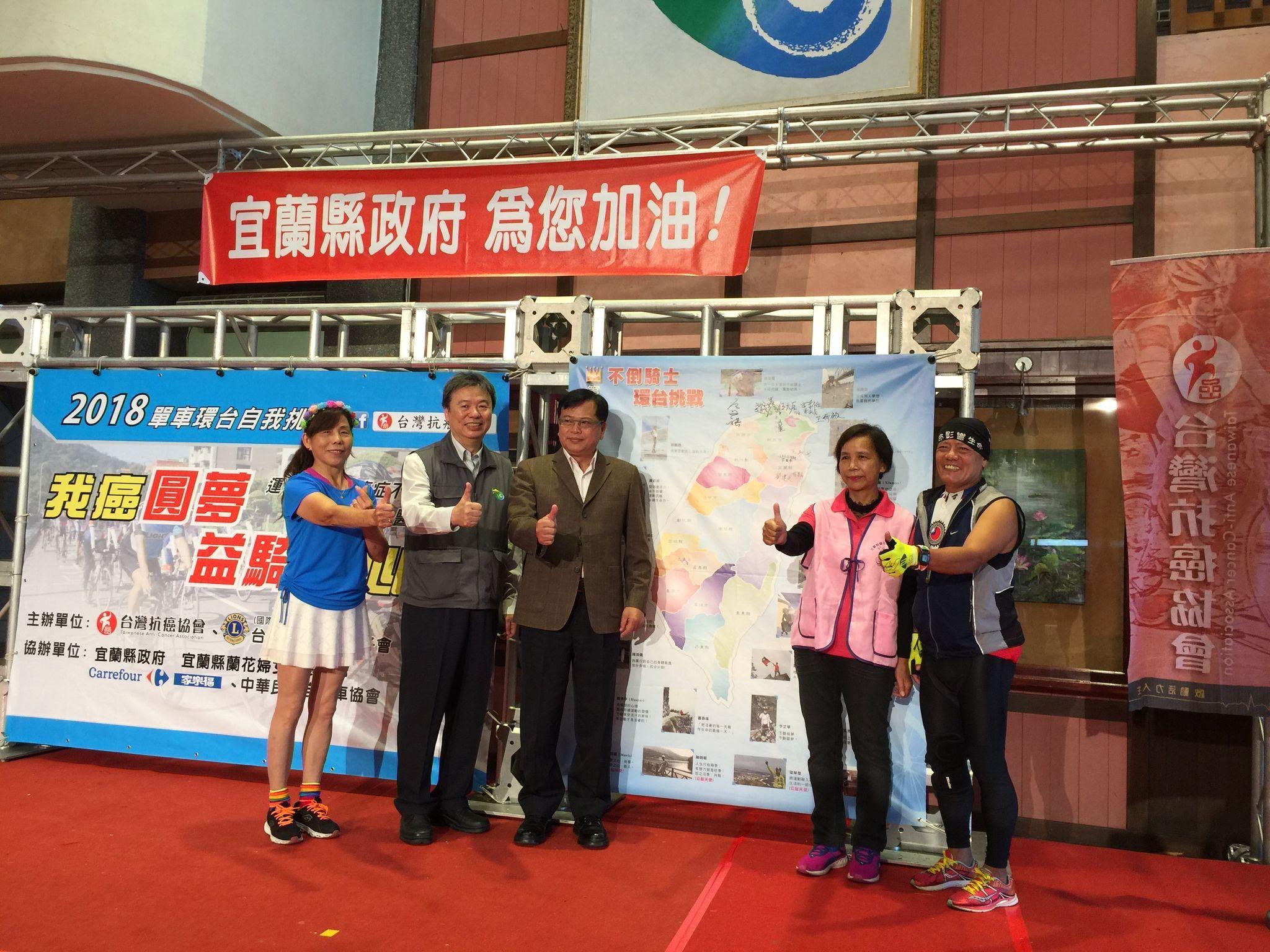 余副縣長及衛生局劉局長與團體代表共同在環島地圖為愛簽署