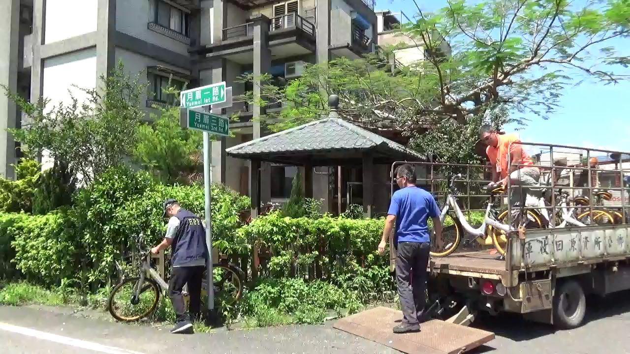 清潔隊主動拖吊清除占用道路obike-1