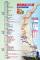2020蘭陽媽祖陸巡遶境路線圖