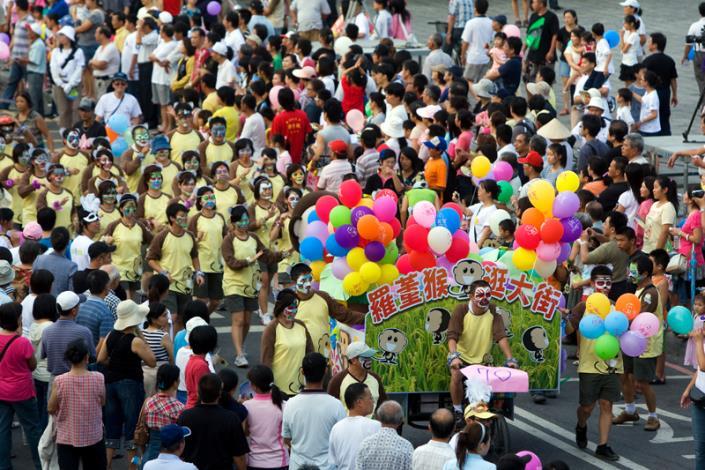 羅東藝穗節