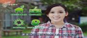 宜蘭縣綠卡環境教育宣導影片
