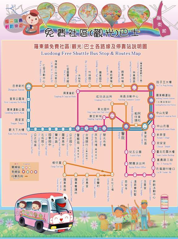 羅東免費觀光巴士路線圖