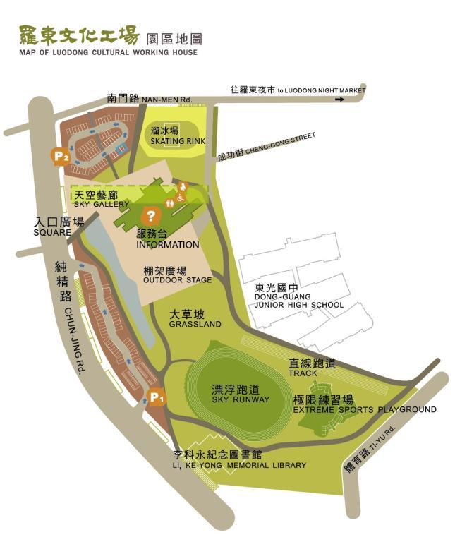 羅東文化工場場地平面圖