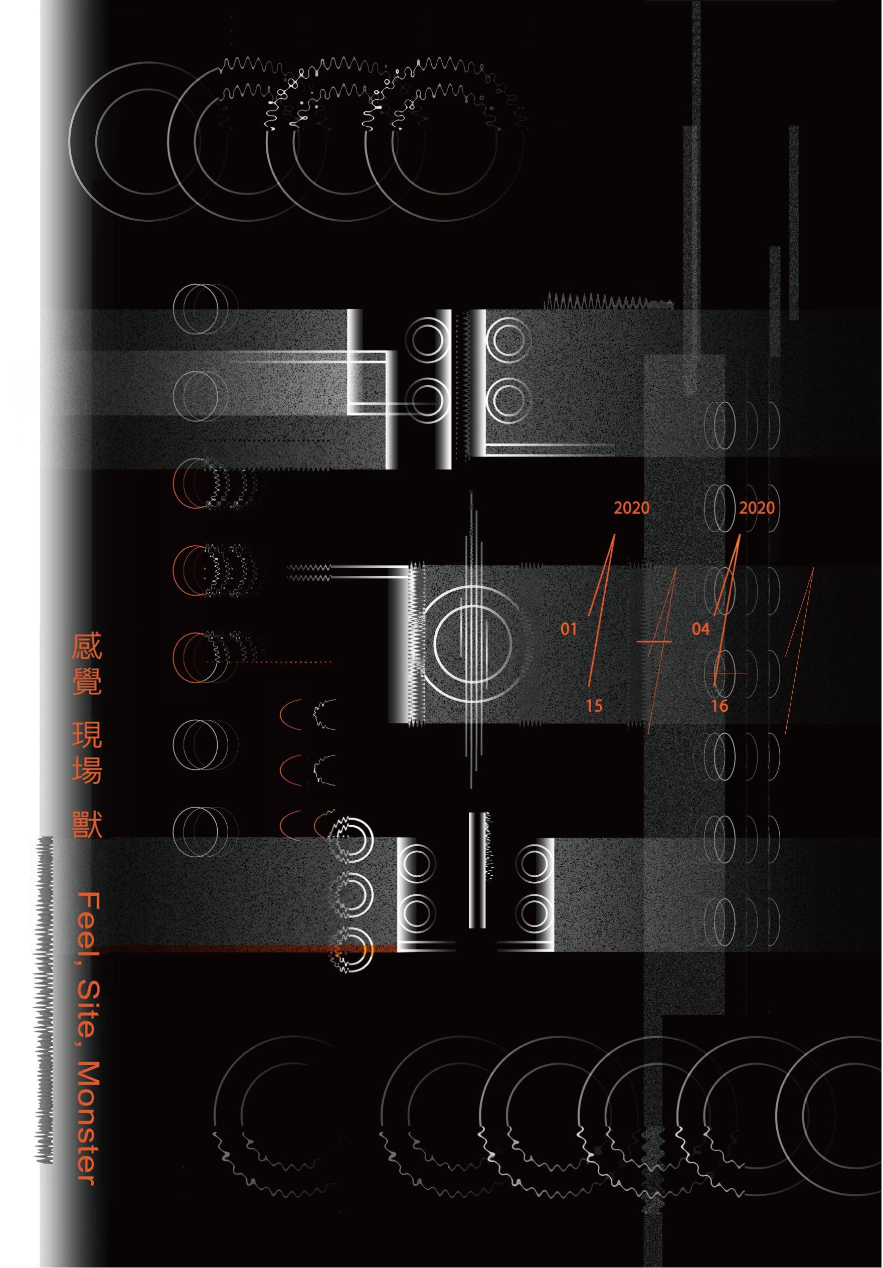 20200106酷卡.一級卡雙霧.拼9模(21-14.5cm)200張-01