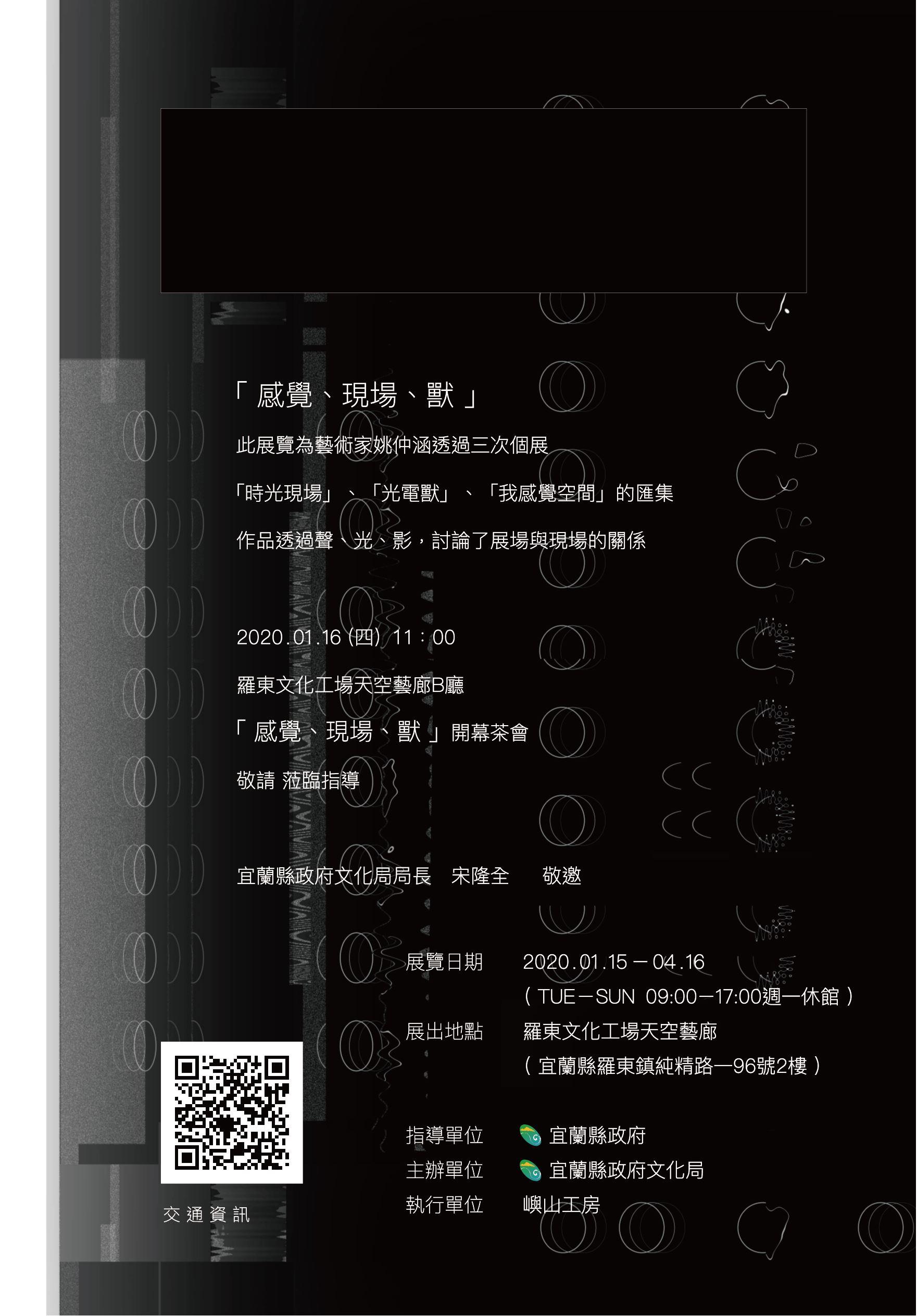 20200106酷卡.一級卡雙霧.拼9模(21-14.5cm)200張-02