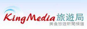 美食旅遊新聞頻道
