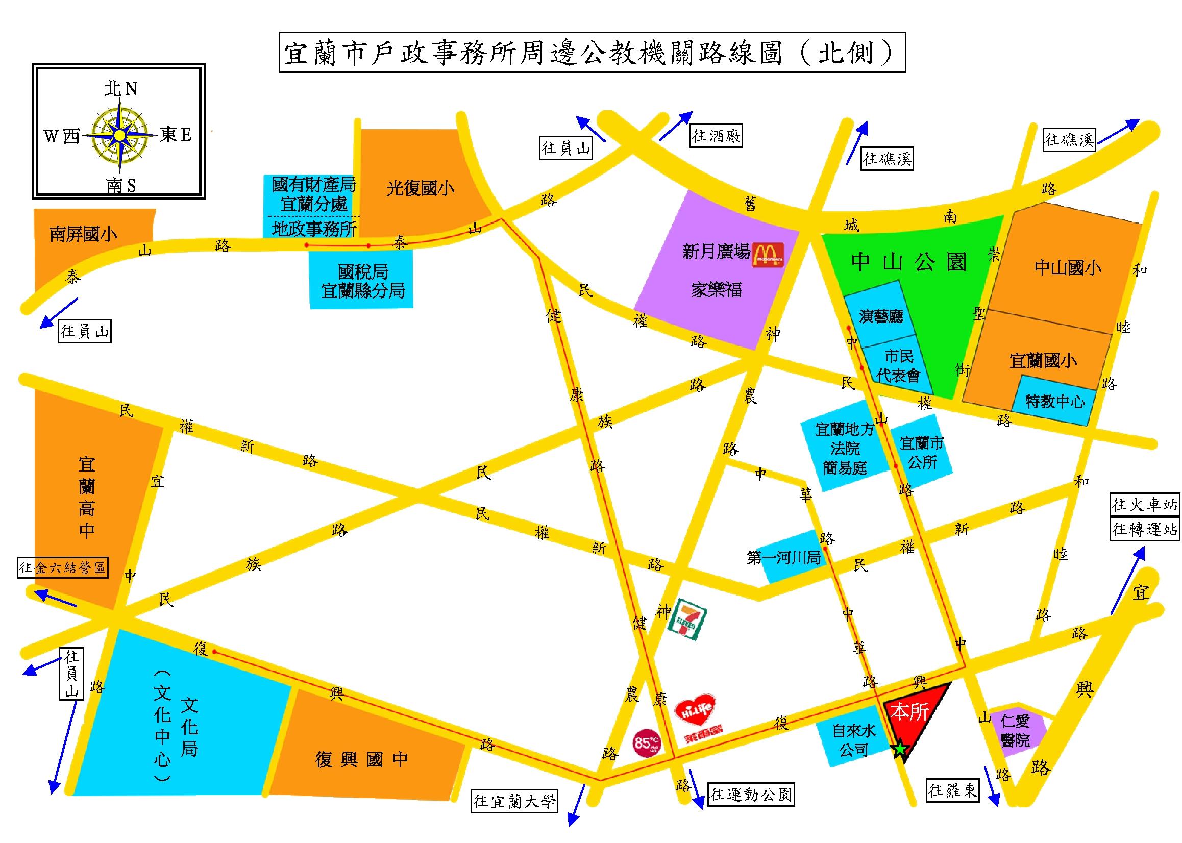 周邊公教機關位置(北側).jpg