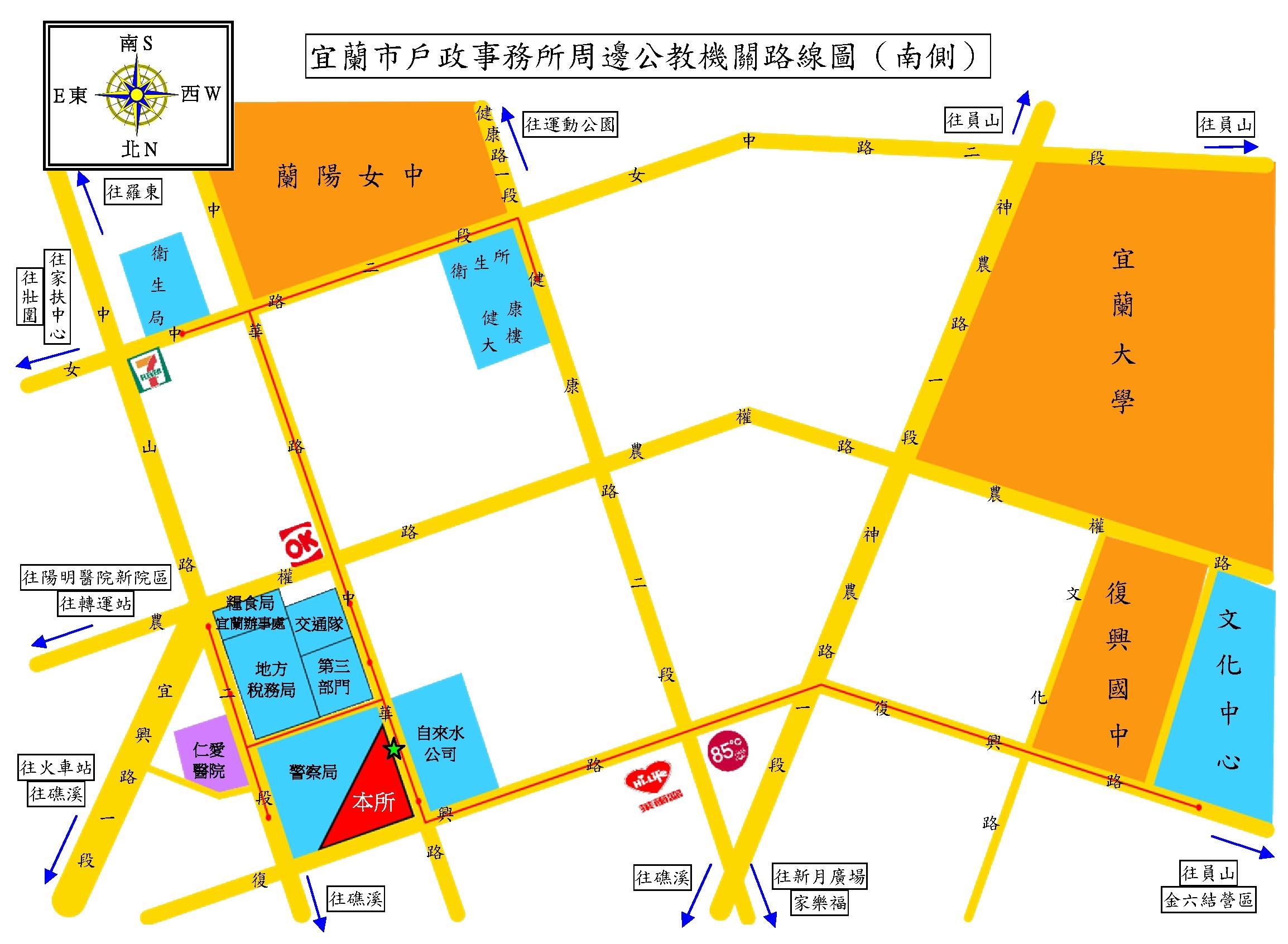 周邊公教機關位置(南側).jpg