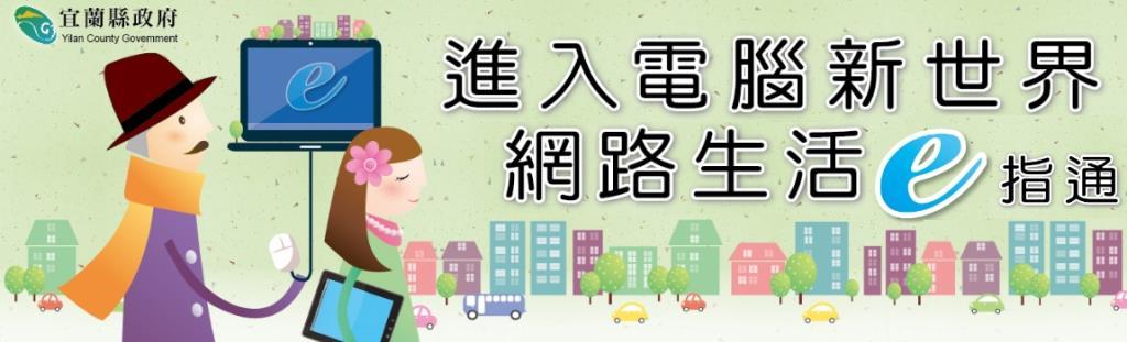 村里站banner