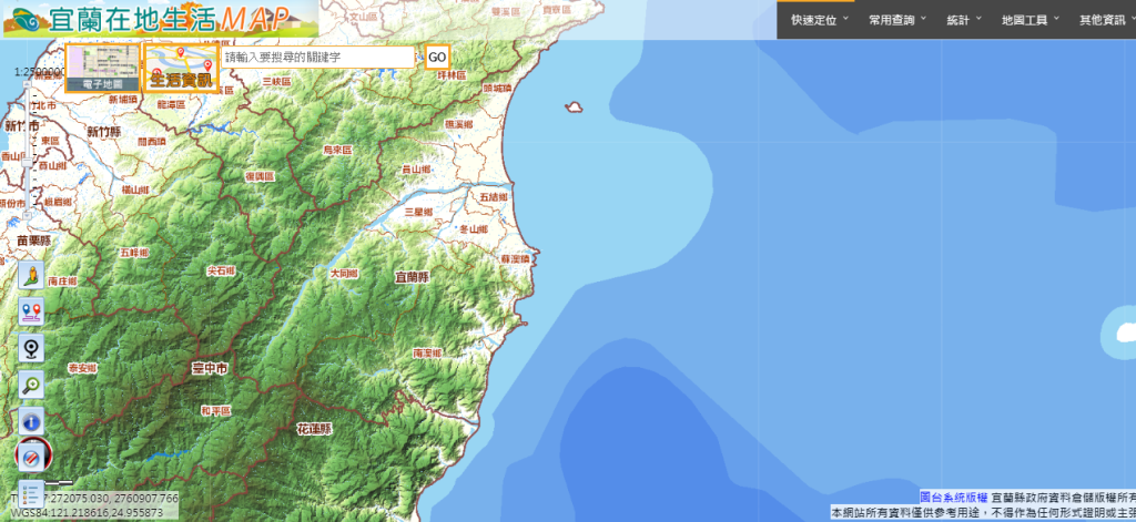 宜蘭在地生活MAP圖台畫面圖:可查詢縣內旅遊景點、地標、各項重大活動地點位置及路線規劃參考輔導工具