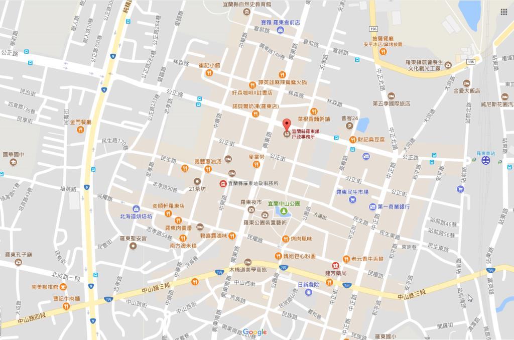 宜蘭縣羅東鎮戶政事務所位置地圖(連結Goolge Map)