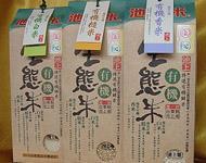 Minfong Organic Rice