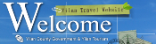 Yilan Travel Website