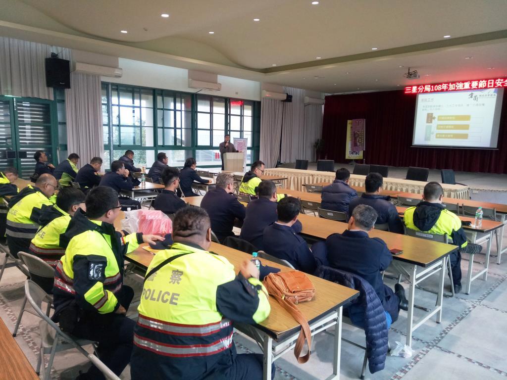 108年加強重要節日安全維護工作基層員警講習