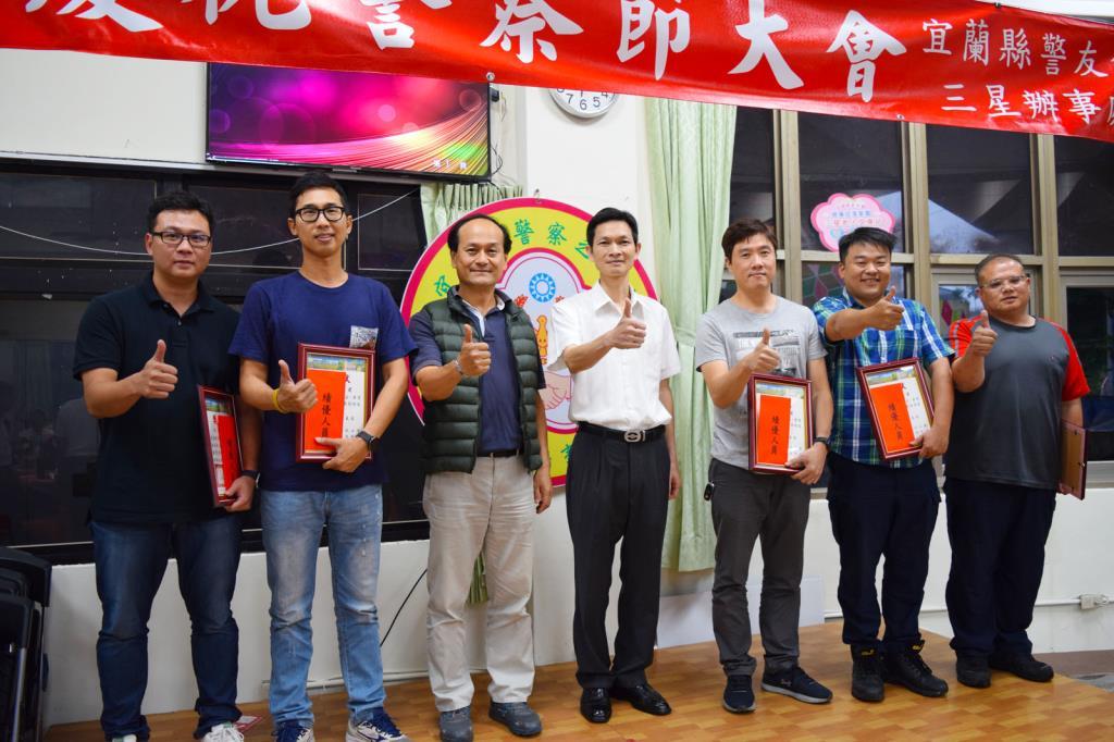 三星分局慶祝警察節活動