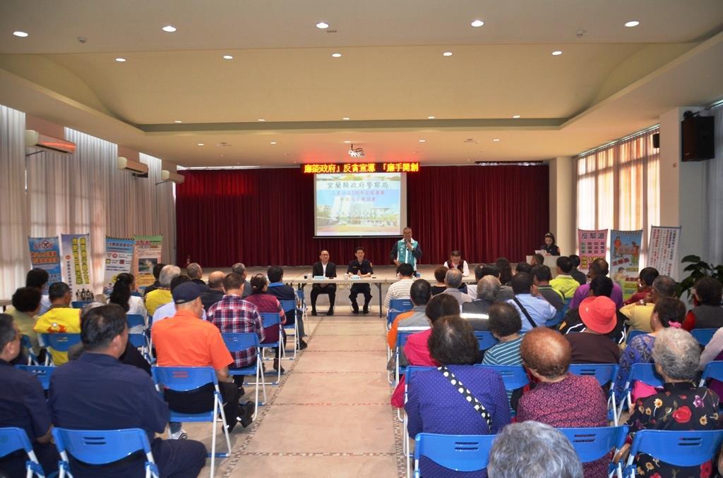安居專案社區治安座談會