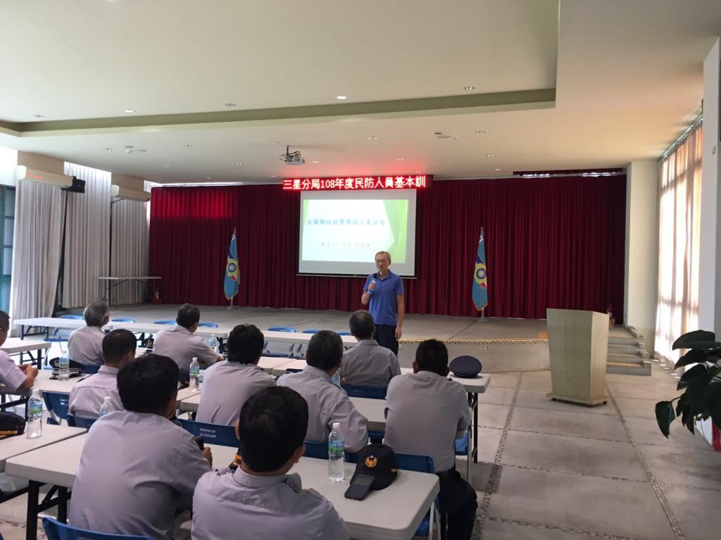 108年度民防大隊三星中隊幹部訓練