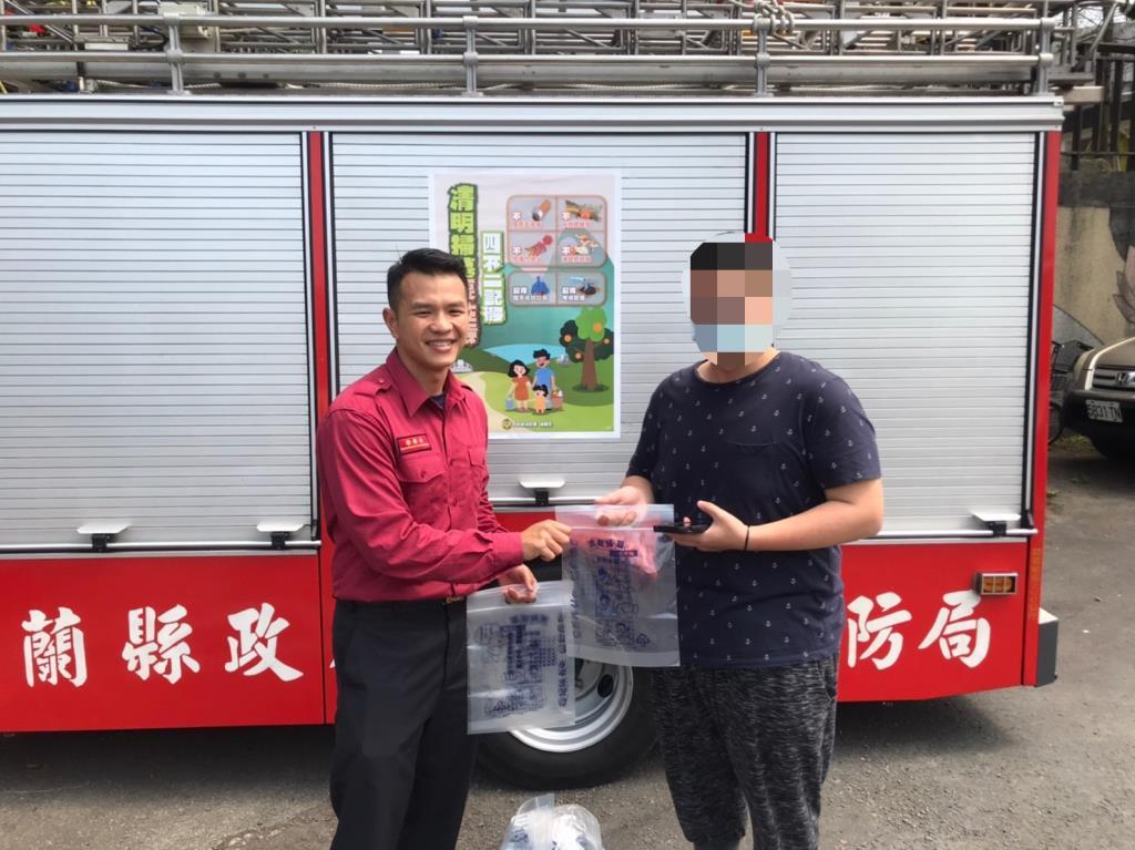 提供民眾消防水袋