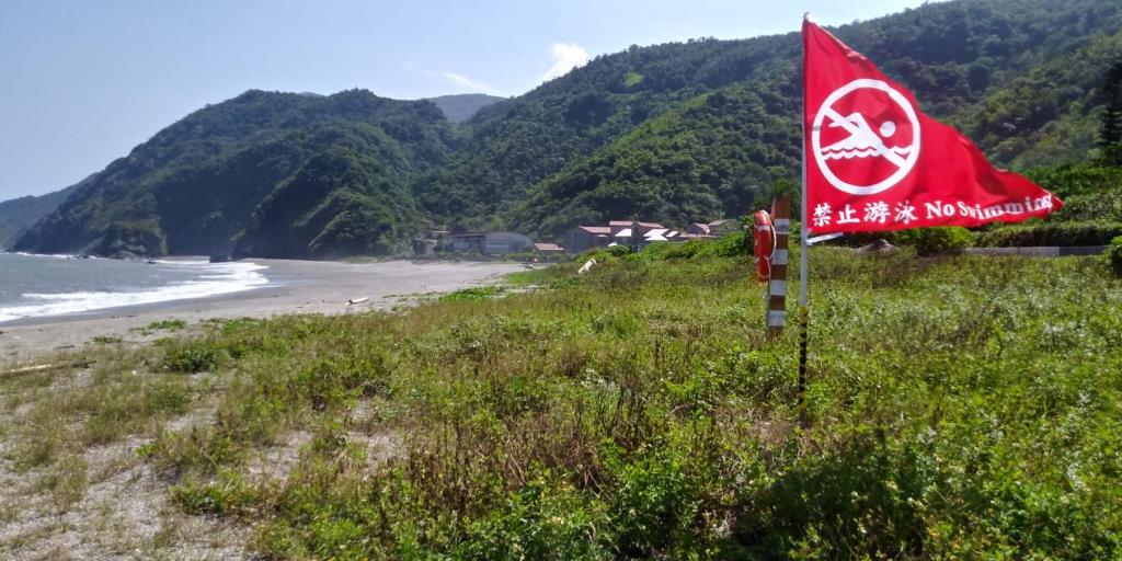 禁止戲水警告標示