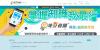 e等公務園+ 學習平臺
