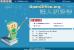 OpenOffice.org線上學習網