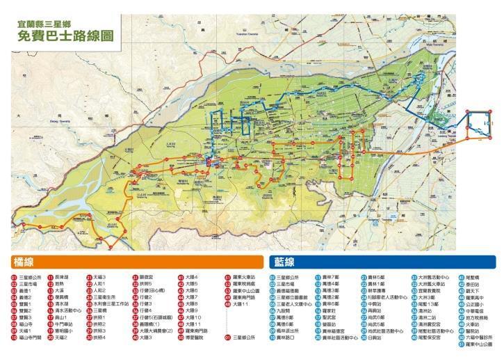 三星鄉免費公車路線圖