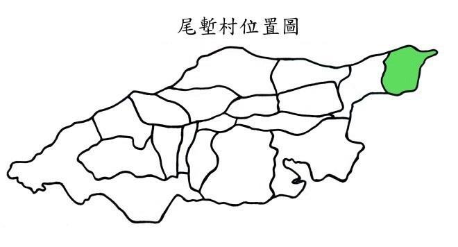尾塹村位置圖