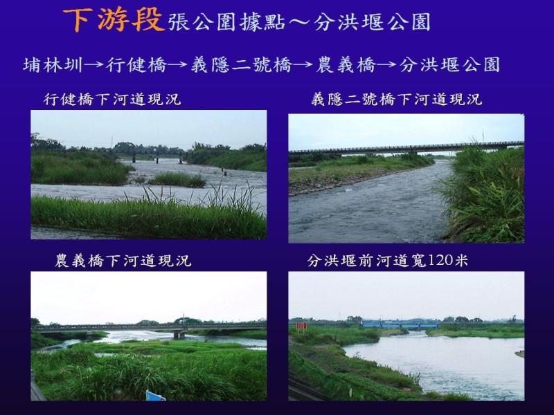 安農溪泛舟下游段圖