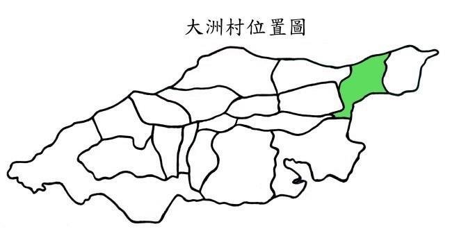 大洲村位置圖