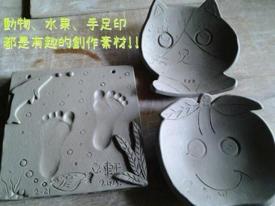陶隱工坊_DIY有趣去