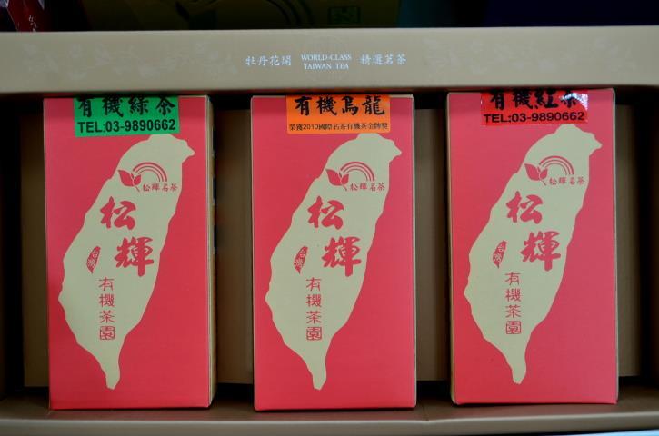 三星優選茶品_茶葉禮盒