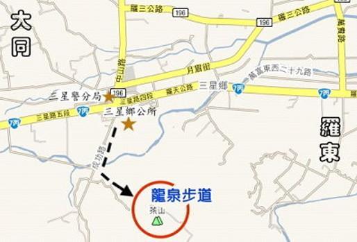 龍泉步道圖