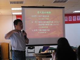 陳燦榮老師講授本鄉螢火蟲種類及生態資源