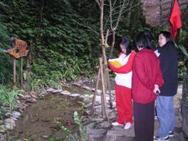 三星國中科展學員進行棲地生態調查紀錄