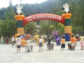 憲明國小祥獅獻瑞,為長埤湖野放活動帶來高潮