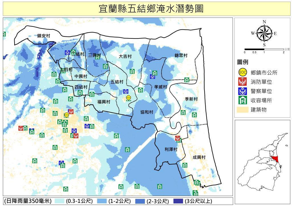 宜蘭縣五結鄉淹水潛勢圖-日降雨量350毫米