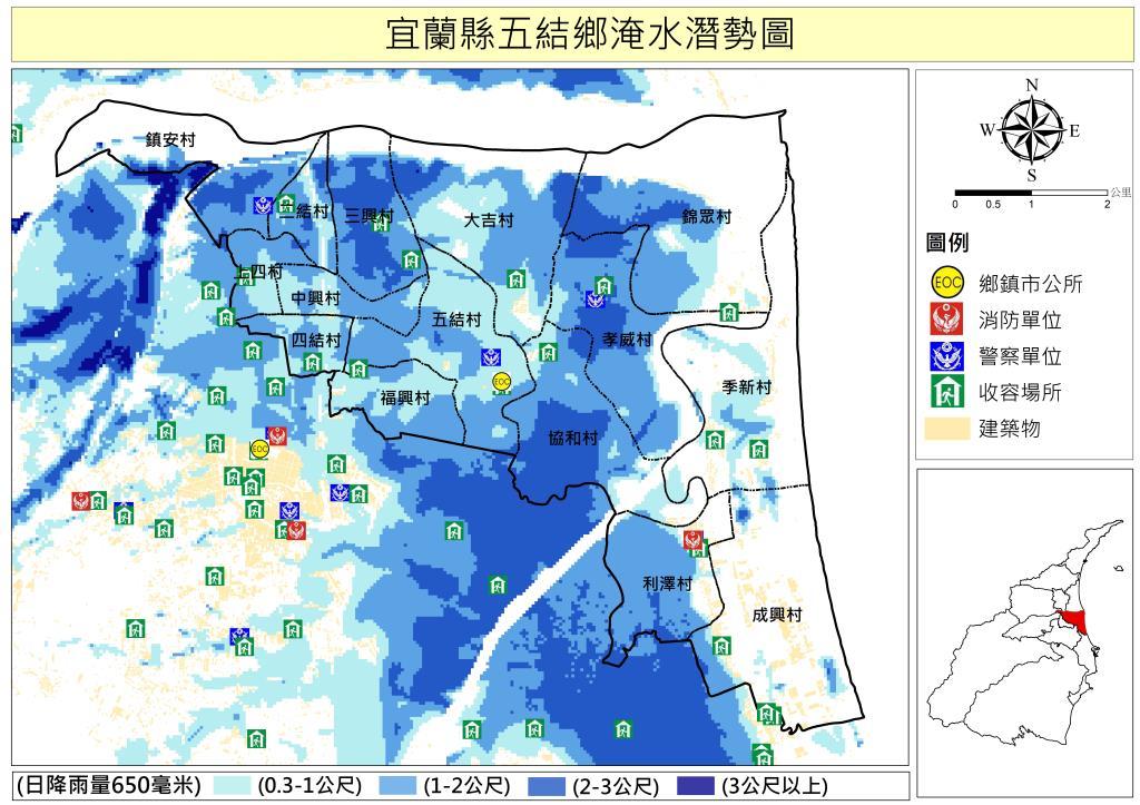 宜蘭縣五結鄉淹水潛勢圖-日降雨量650毫米