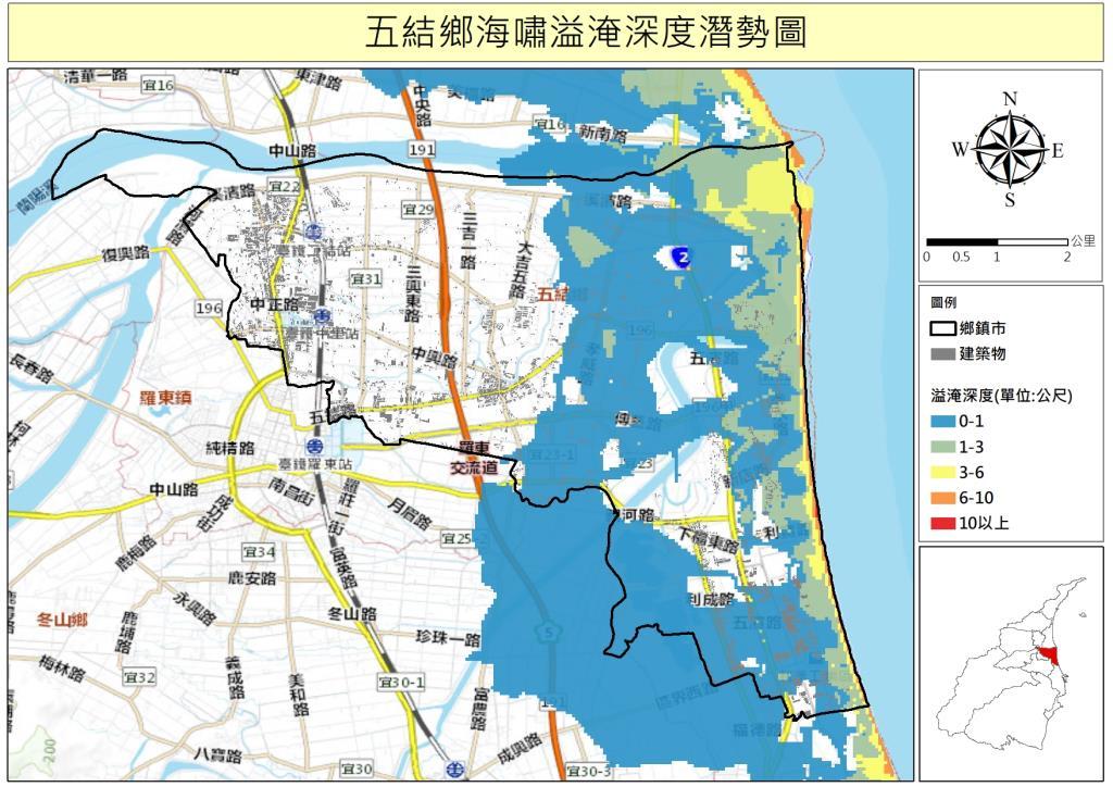 宜蘭縣五結鄉海嘯溢淹深度潛勢圖