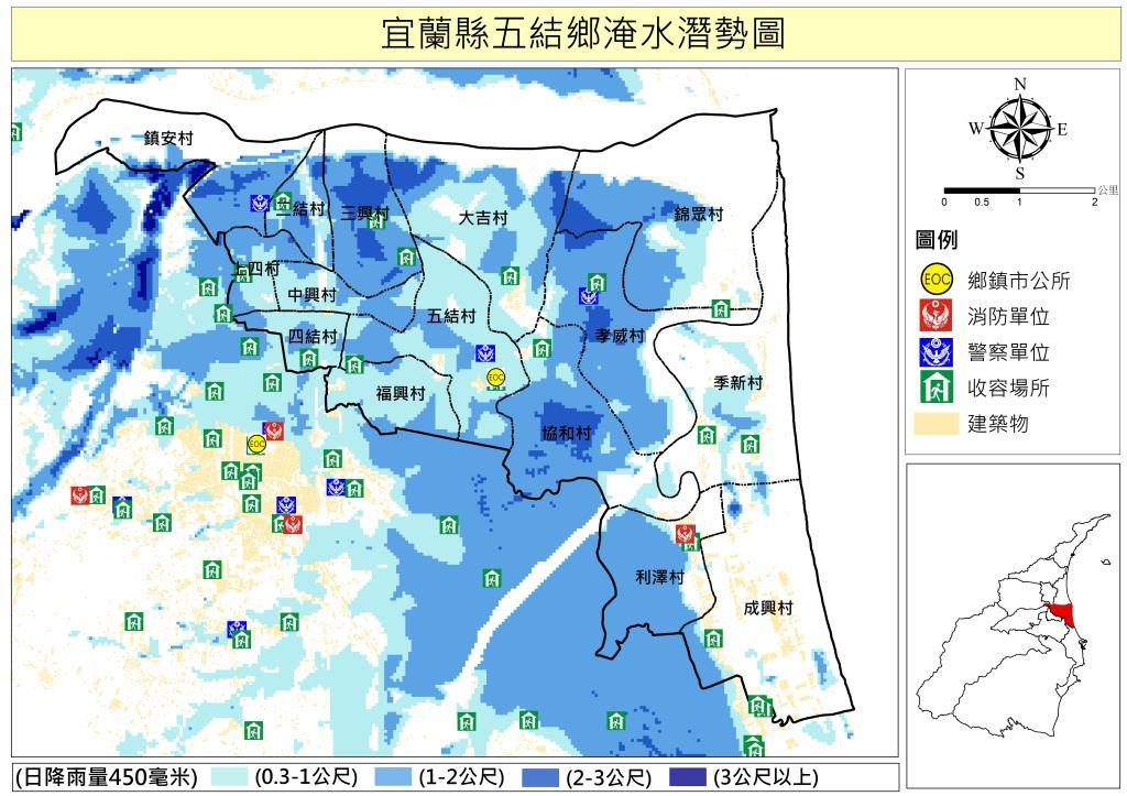 宜蘭縣五結鄉淹水潛勢圖-日降雨量450毫米