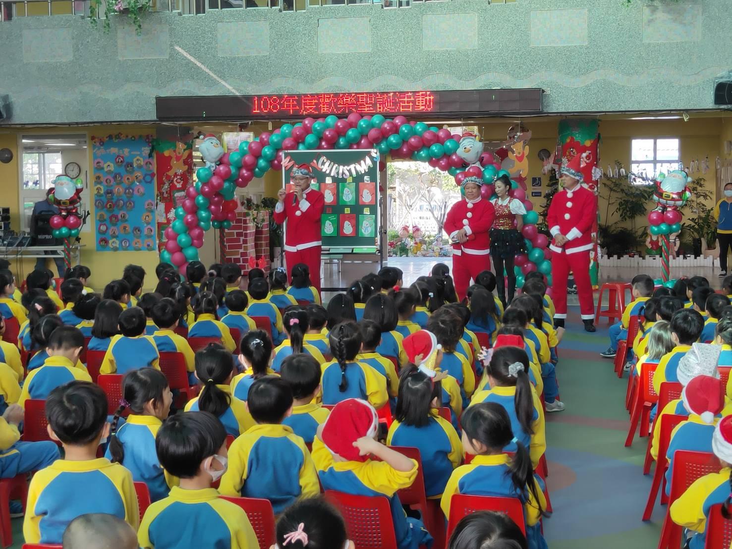 五結鄉利幼兒園聖誕節活動