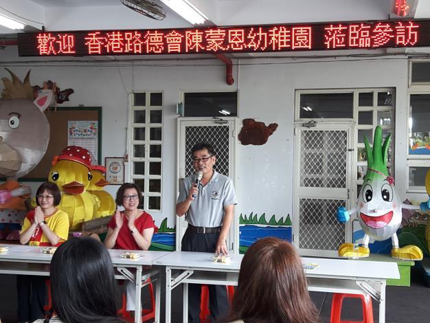 香港路德會陳蒙恩功稚園参訪幼兒園會議